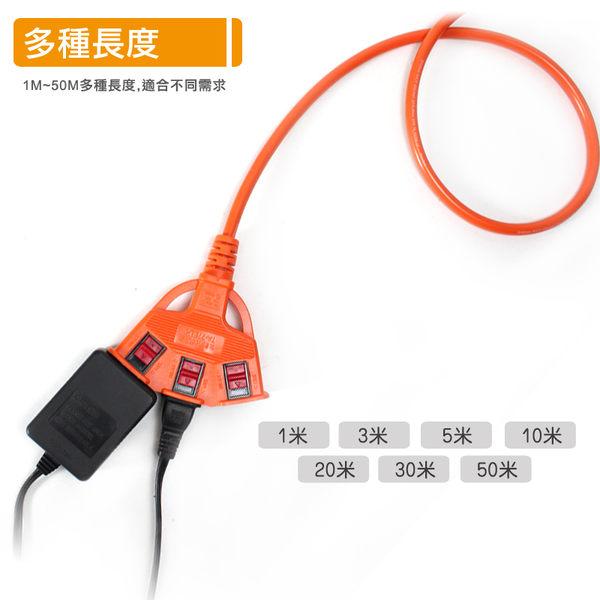 群加 包爾星克 2P安全鎖1擴3插延長線 / 3M (TPSIN3LN0303)
