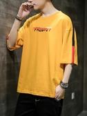 男士短袖T恤韓版潮流潮牌寬鬆黑色oversize豎條紋半袖打底衫男裝