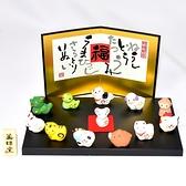 十二生肖 陶瓷 開運吉祥擺飾 日本藥師窯