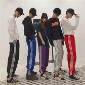 韓國INS經典基礎款三杠拼接加絨束腳休閒褲