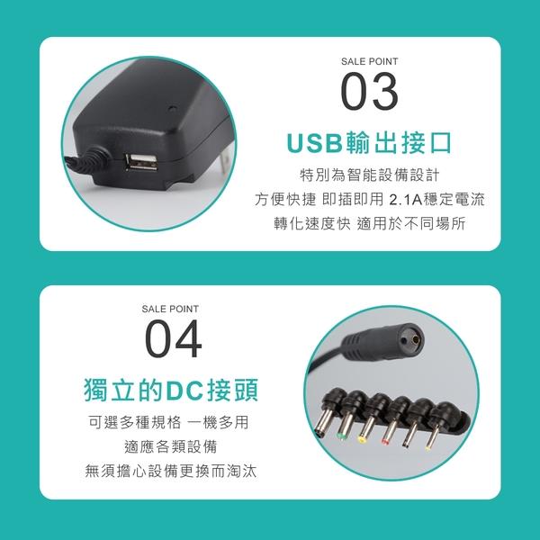 可調式電壓 萬用變壓器 3V 4.5V 5V 6V 7V 9V 變壓器 充電器 電源供應器