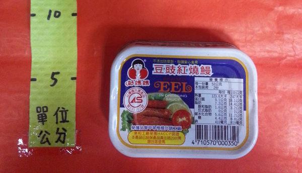 好媽媽 豆豉紅燒鰻 100g#一箱24入