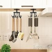 廚房免打孔旋轉掛鉤置物架壁掛鍋鏟子收納架廚具用品大全掛架神器 小時光生活館