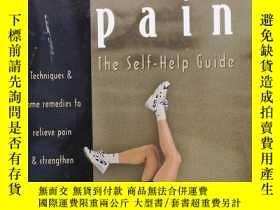 二手書博民逛書店knee罕見pain the self help guide《膝蓋疼痛自助指南》Y335167 閱圖 閱圖