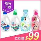 日本P&G ARIEL超濃縮抗菌洗衣精(1罐入) 款式可選【小三美日】$139