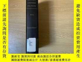 二手書博民逛書店A罕見History of Modern Chinese Fiction 夏誌清《中國現代小說史》英文原版,197