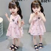 寶寶裙子夏裝女童2020新款0-1歲幼兒夏季公主裙2嬰兒純棉洋裝3 color shop