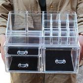 透明亞克力化妝品收納盒桌面化妝盒梳妝台口紅架DSHY 七夕情人節