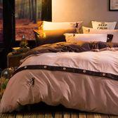 加厚水晶絨四件套珊瑚絨冬季天鵝絨法蘭絨床品法萊絨加絨1.8m床單 滿899元八九折爆殺