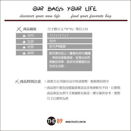 【THE89】生活密碼931-8403粉甜短夾