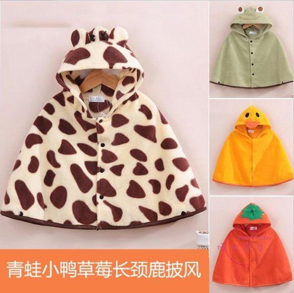 嬰兒披風  嬰兒披風寶寶斗篷兒童披肩外出春秋新品防風衣服加厚外套包被抱毯