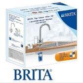 長江 德國 BRITA WD3030 三用水龍頭硬水軟化型濾水系統