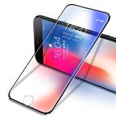 iphone7鋼化膜蘋果抗藍光保護貼膜