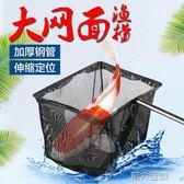 撈漁網 魚缸魚撈撈魚網兜圓方形魚撈手抄魚網金魚觀賞魚漁撈水族箱抄網  igo 第六空間