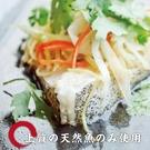 【優惠組】格陵蘭比目鱈魚切片~超大8片組(370公克/1片)