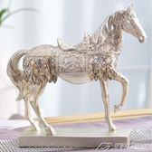 酒柜裝飾品擺件馬室內歐式家居創意客廳辦公室小飾品桌擺設工藝品  潮流前線