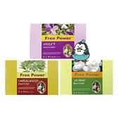 芙玉寶 美容皂 150g : 茉莉、檀香、紫羅蘭 香皂