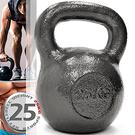 KettleBell實心鑄鐵25公斤壺鈴(55磅)運動25KG壺鈴競技.拉環啞鈴搖擺鈴.舉重量訓練用品.重力設備
