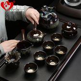 功夫茶具套裝家用窯變天目釉建盞整套中式鈞窯茶壺蓋碗 陶瓷茶杯 卡布奇诺igo