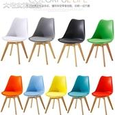 餐椅伊姆斯椅北歐簡約休閒創意洽談椅電腦辦公家用靠背椅實木軟包餐椅YJT 快速出貨