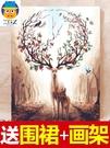 diy數字油畫動物卡通北歐客廳手繪填色水彩成人手工裝飾油彩畫鹿 MKS新年慶