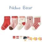 五雙 嬰兒襪春秋純棉寶寶女童兒童襪中筒可愛無骨襪子【淘嘟嘟】