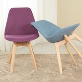 創意洽談辦公椅北歐餐椅家用靠背實桌椅