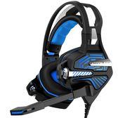 電競耳機GS100電競游戲震動耳機頭戴式電腦7.1聲道絕地求生吃雞耳麥jy 雙11返場八四折