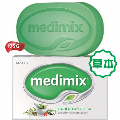 medimix美肌.美膚香皂125g-草本深綠 [45933]◇美容美髮美甲新秘專業材料◇