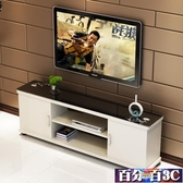 電視櫃 茶幾組合現代簡約小戶型迷你客廳簡易鋼化玻璃臥室電視機櫃 WJ百分百