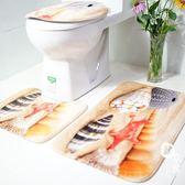 海螺貝殼馬桶地墊三件套法蘭絨地墊3件套防滑吸水浴室墊【韓衣舍】