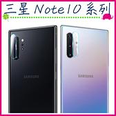 三星 Note10 Note10+ 鏡頭保護貼 9H鋼化玻璃膜 手機後鏡頭鋼化膜 防刮鏡頭膜 後攝像頭 高清