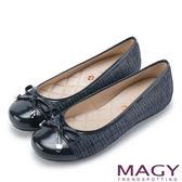 MAGY 氣質系女孩 菱格縫線雙皮質平底娃娃鞋-藍色