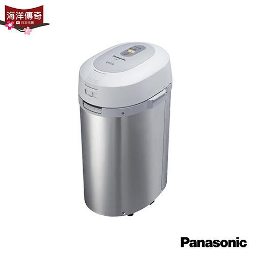 【海洋傳奇】【日本出貨】日本國際牌 Panasonic MS-N53 廚餘處理機 【免運含關稅】
