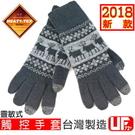 [UF72]HEAT1-TEX防風內長毛保暖觸控手套(靈敏型)UF5997男/深灰/(雪地/冬季戶外/旅遊/冬季)