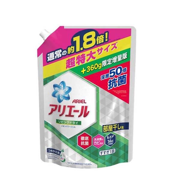 日本 Ariel超濃縮抗菌洗衣精(清香型-綠)補充包1620g