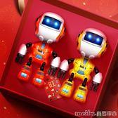 迷你合金機器人玩具擺件兒童會說話電模型男孩女孩觸摸感應機器人igo 美芭