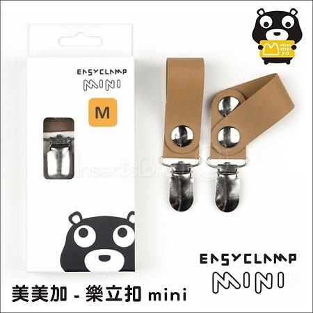 ✿蟲寶寶✿【美美加meimeijia】適用lillebaby全系列揹巾 樂立扣 mini M款
