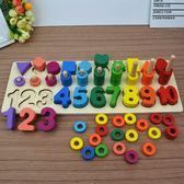 形狀數字認知配對積木 0-1-2-3周歲幼兒童寶