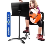 譜架 高級譜架專業樂團指揮大譜台可升降小提琴古箏吉他摺疊曲琴譜架T