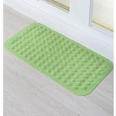 【三房兩廳】無味吸盤浴室止滑防滑墊/地墊/踏墊(綠色4入)