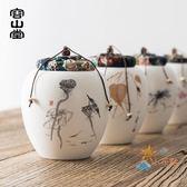 茶葉罐容山堂 粗陶茶葉罐陶瓷大號 紅茶普洱茶盒小號密封罐軟木塞包裝盒七夕情人節