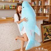 情侶海豚公仔毛絨玩具睡覺抱枕大號布娃娃玩偶女生可愛超萌 檸檬衣舍