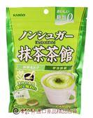 《松貝》甘樂抹茶茶館糖72g【4901351014776】ca6