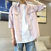 夏季短袖襯衫男青少年韓版寬松條紋學生休閑半袖襯衣 GB2930『樂愛居家館』