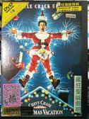 挖寶二手片-U02-059-正版DVD-電影【瘋狂聖誕假期 紙盒裝】-藍迪奎德 蔡維蔡斯
