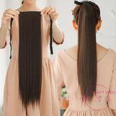 (雙11購物節)假髪尾假髪女馬尾逼真長直髮馬尾假髪中長髪綁帶式髮尾辮假髪片