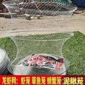 蝦網-釣龍蝦網蝦籠三層折疊捕魚網漁籠捉螃蟹抓魚小網兜 提拉米蘇