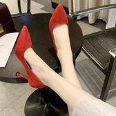 尖頭高跟鞋正裝新款尖頭十八細跟黑色職業高跟秋冬鞋女百搭禮儀學生單鞋 伊蘿鞋包
