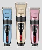 志高理髮器電推剪頭髮充電式推子成人專業剃髮電動剃頭刀工具家用『小宅妮時尚』